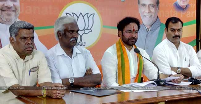 Not Interested To Form An Alliance With TRS: Kishan Reddy
