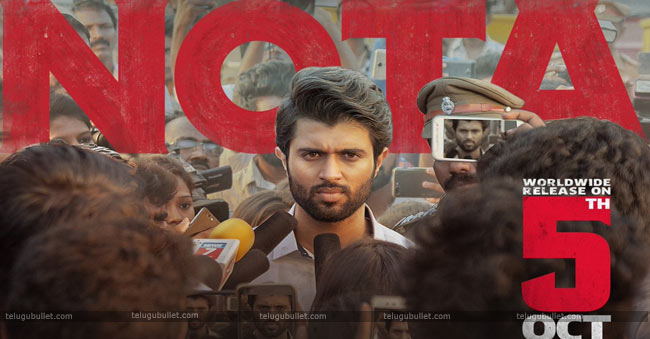 Nota-Movie-Censor-report