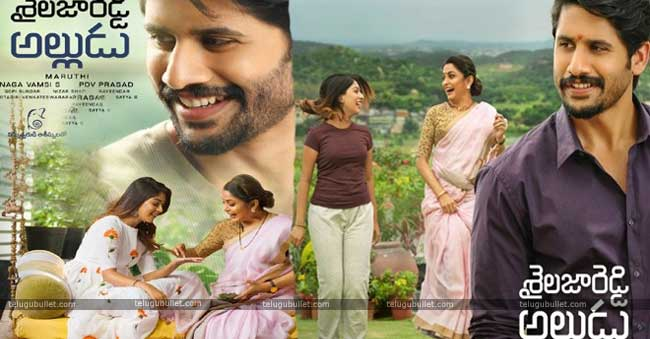 """""""Sailaja Reddy Alludu"""" Is Coming On September 13th @Song"""