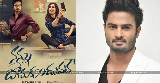 Challenges From Sudheer Babu – Worst Proposal & Eyerow Move