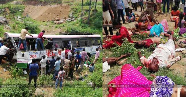 TSRTC Bus Terrible Accident Consumed 52 Lives