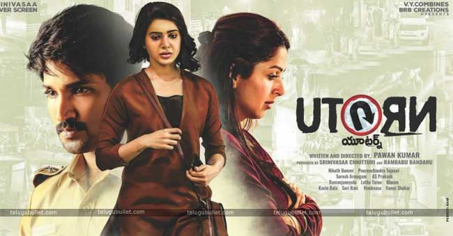 U Turn 4-Day Box Office Collections