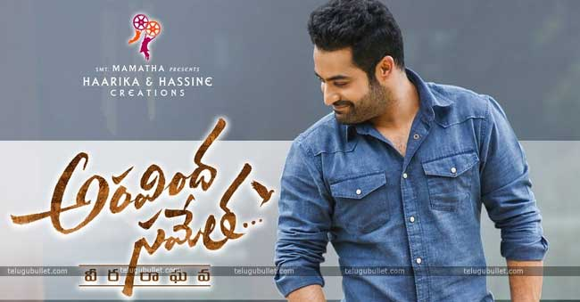 A Wish From Young Tiger Jr.NTR And Trivikram @NTR look