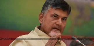 chandrababu occasion of Teachers Day
