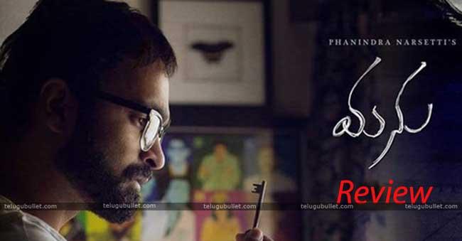 Manu Movie Review & Rating – Telugu Bullet
