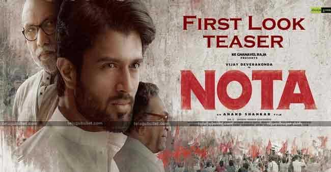 Nota Movie Teaser