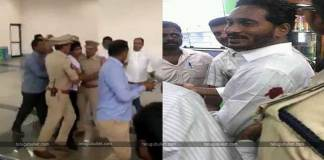 A.P Police Shocked With The Behavior Of Y.S Jagan