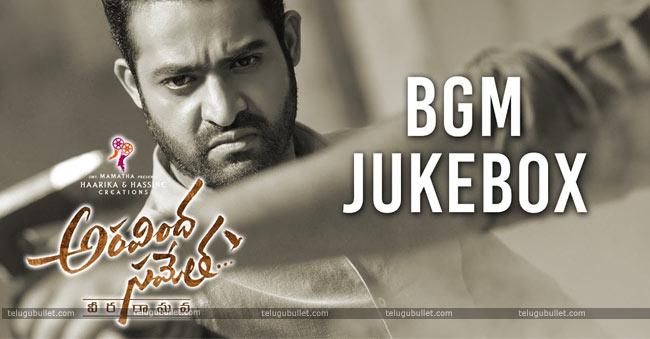 Aravinda Sametha #BGM Jukebox #Dilaogue Promos