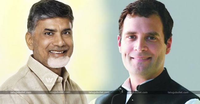 All Eyes On CBN's Meeting With Rahul Gandhi