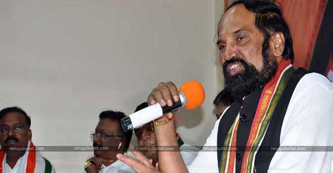 Congress Candidates List Will Announce By Dussera