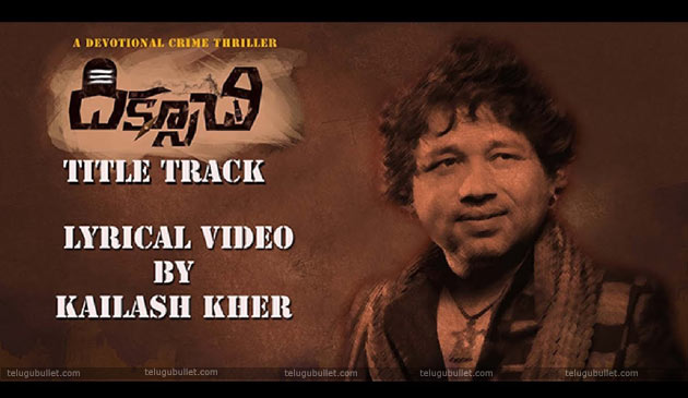 Diksoochi Movie First Lyrical By Kailash Kher #It Has Life