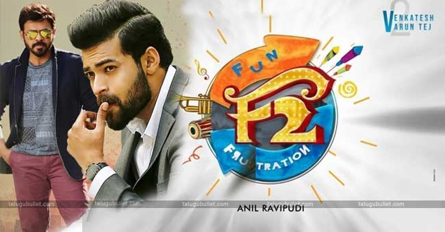 F2 Movie Teaser Will Be Released On This Date