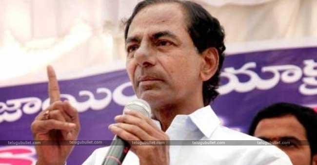 KCR Termed The Ex-CM's As Drohulu And Durmargudu