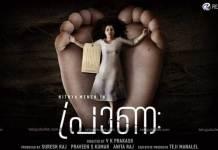 Nithya Menon's Prana Movie Posters