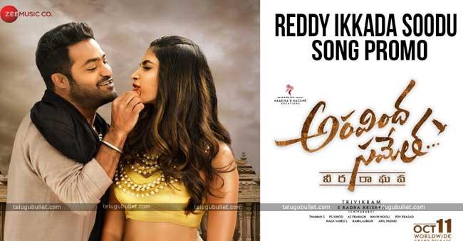 Reddy Ikkada Soodu Song Promo #Aravinda Sametha Veera Raghava