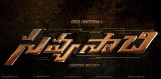 Naga Chaitanya Starrer Savyasachi Movie Grand Release Tomorrow