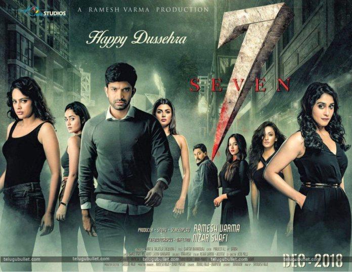 Seven-movie-poster