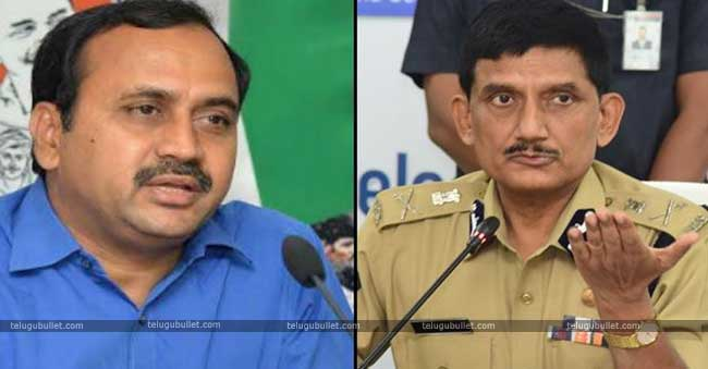 Alla Ramakrishna Reddy Needs Double Protection