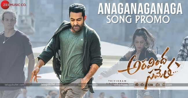 Aravinda Sametha Anaganaga Song Video Promo – Crazy Moments
