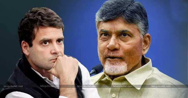AP Congress Unrest On TDP-Congress's Grand Alliance