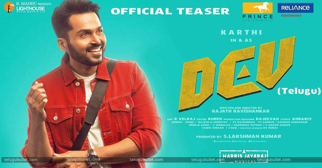 Karthi 'Dev' Movie Teaser