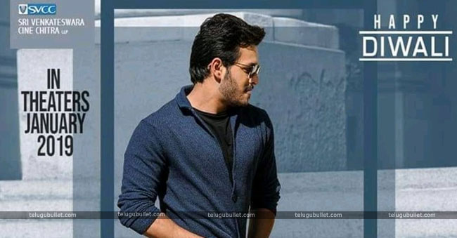 Poster Talk: Akhil's new pic brings positive vibes on film