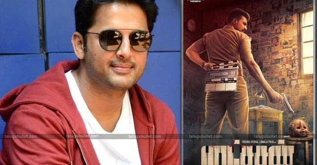 Nithin Gets The Remake Rights Of Tamil Blockbuster