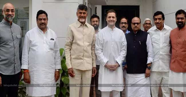Rahul post their meeting have participated