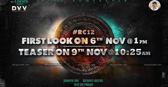 #RC12 Update: Ram Charan First Look And Teaser Release Date Revealed