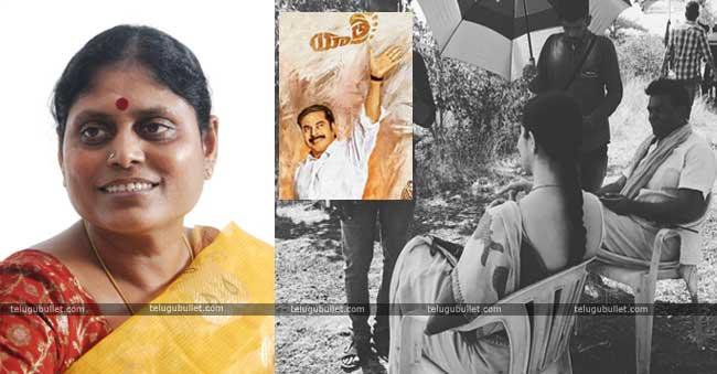 Anasuya To Be Seen In The Role Of Vijayamma?
