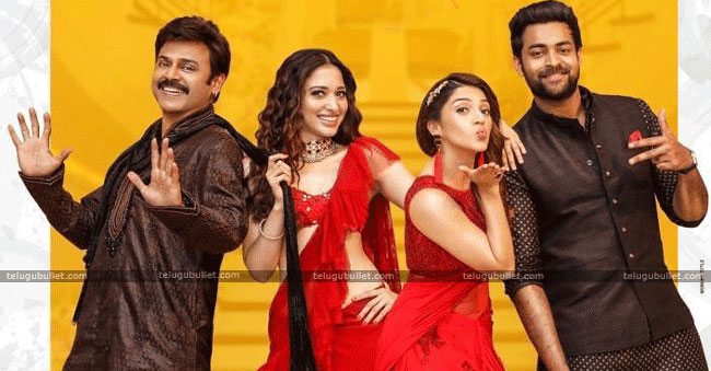 F2 Movie First Look – Double Fun On Sankranthi