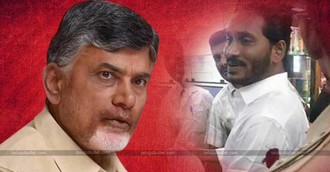 Knife Attack On Jagan: HC Serves Notices To CBN And Other Few