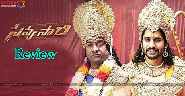 Savyasachi Movie Review And Rating – Telugu Bullet