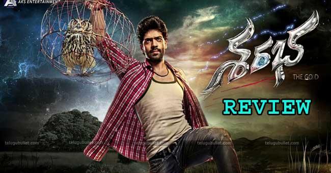 Sharabha Movie Review And Rating – Telugu Bullet