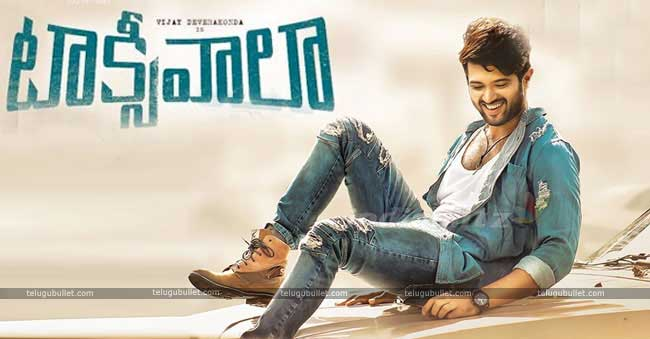 No Breaks For Taxiwala At The Ticket Window