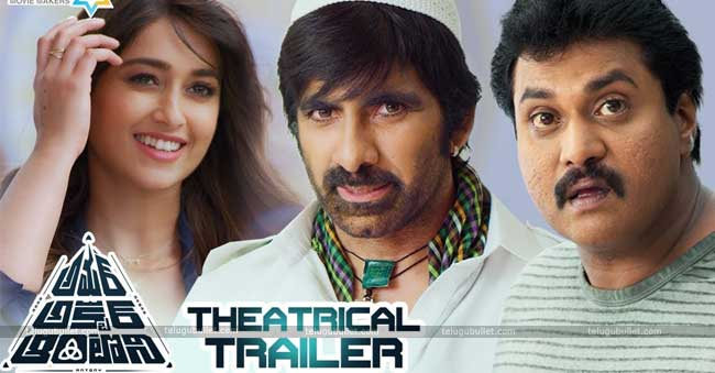 #Trailer Talk: Ravi Teja As Amar Akbar Anthony Is Promising Entertainer