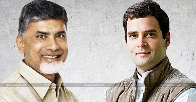 Rahul And CBN Responded On The Controversial 69(1) IT Act
