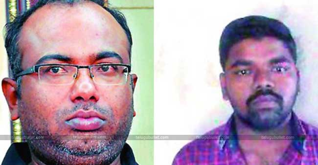 Suri's Wife Declares Bhanu As Paritala's Covert