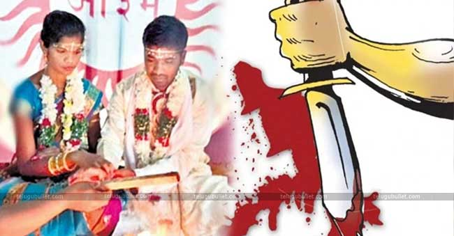 Shocking: Another Honor Killing In Telangana State