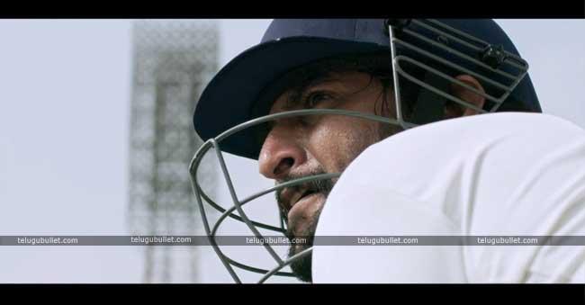 Jersey Teaser: Nani's As An Aspiring Cricketer