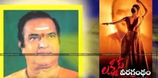 Kethireddy Jagadishwar Reddy, Lakshmi's Veeragrandham, Laxmi's Ntr Veera Grandham, NTR Aathma Sandesham, NTR Biopic