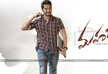 Mahesh Babu Maharshi Movie