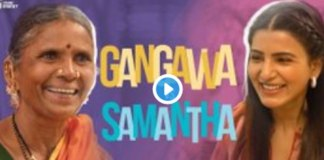 Samantha verses Gangavva Funny Video