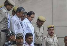 Chidambaram withdraws plea challenging arrest in INX Media case
