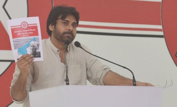 Jana Sena Chief Pawan Kalyan Draws Report on Jagan Govt's Failures in First 100 Days