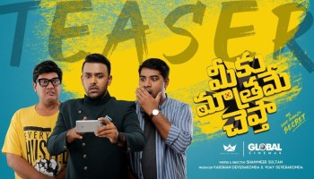 Ee Nagaraniki Emaindi Review Telugu Movie By Telugu Bullet