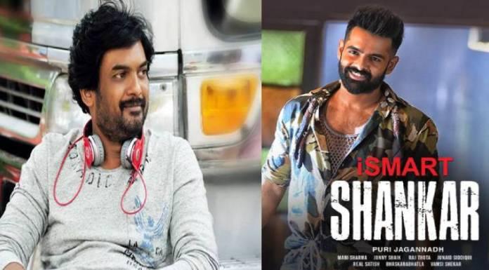 puri jaganadh ismart shanker movie 'iSmart' sequel