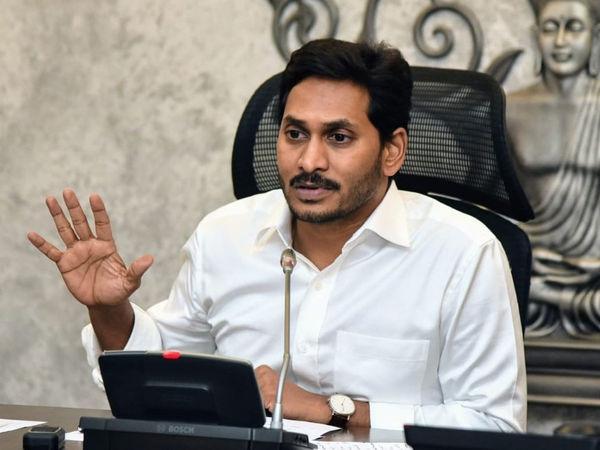 2020 Lockdown cost state Rs 20K cr, people lost 80K cr: YS jagan