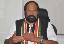 Uttam Kumar Reddy offers to quit TPCC chief post