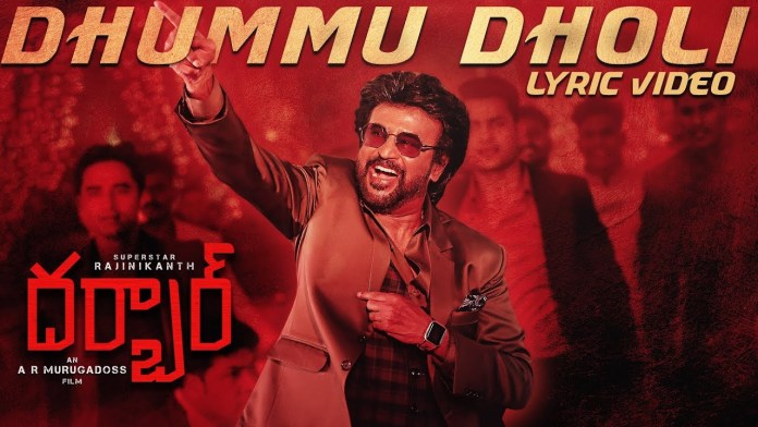 the Official Lyric Video of 'Dhummu Dholi' from 'DARBAR (Telugu)